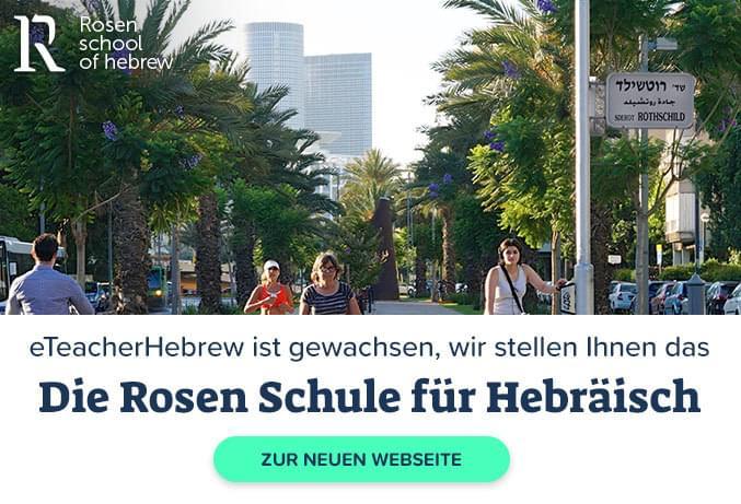 Hebräisch für Kinder 1 - Online Hebrew Course  Learn Hebrew with ...